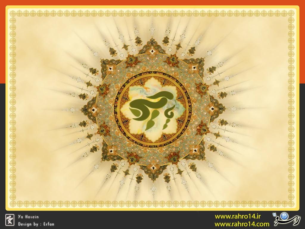 یا امام حسین - تصویر با کیفیت بالا